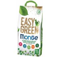 LETTIERA MONGE EASY GREEN